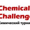 На всероссийском химическом турнире Chemical Challenge омские школьники стали финалистами