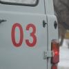 Скорая помощь в Омске обслуживает более 1000 вызовов в сутки