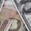 Котировки различных мировых валют на биржах