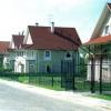 Что представляет собой зеленая долина в Омске