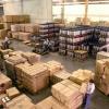 Каталог товаров и оптовых поставщиков