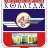 Омский колледж стал лидером качества в России