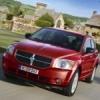 Dodge Caliber – автомобиль, достойный вашего восхищения!