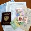 Какие документы и справки предоставить в ГИБДД, чтобы получить водительское удостоверение?