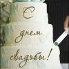 Свадьба свадьбой, а здоровье берегите
