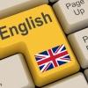 По каким критериям выбирать детского репетитора по английскому?