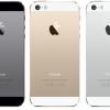 Смелый выбор - iPhone 5S