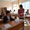 Омского 9-классника выгнали с ГИА